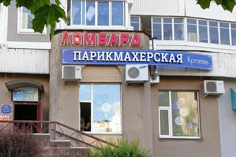 ломбард — СелектПромФинанс — Минск, фото №1