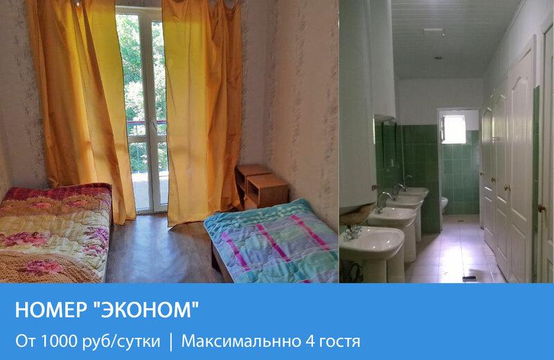 Кастрополь