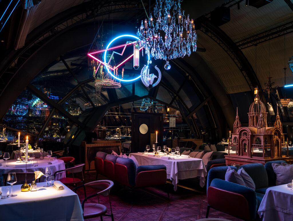 Белый кролик москва клуб вакансии в ночной клуб екатеринбург