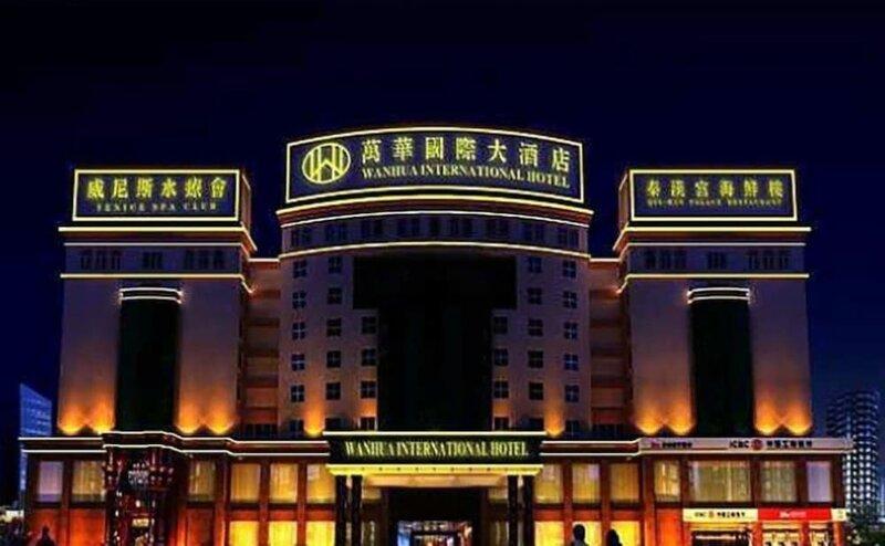 Wanhua International Hotel