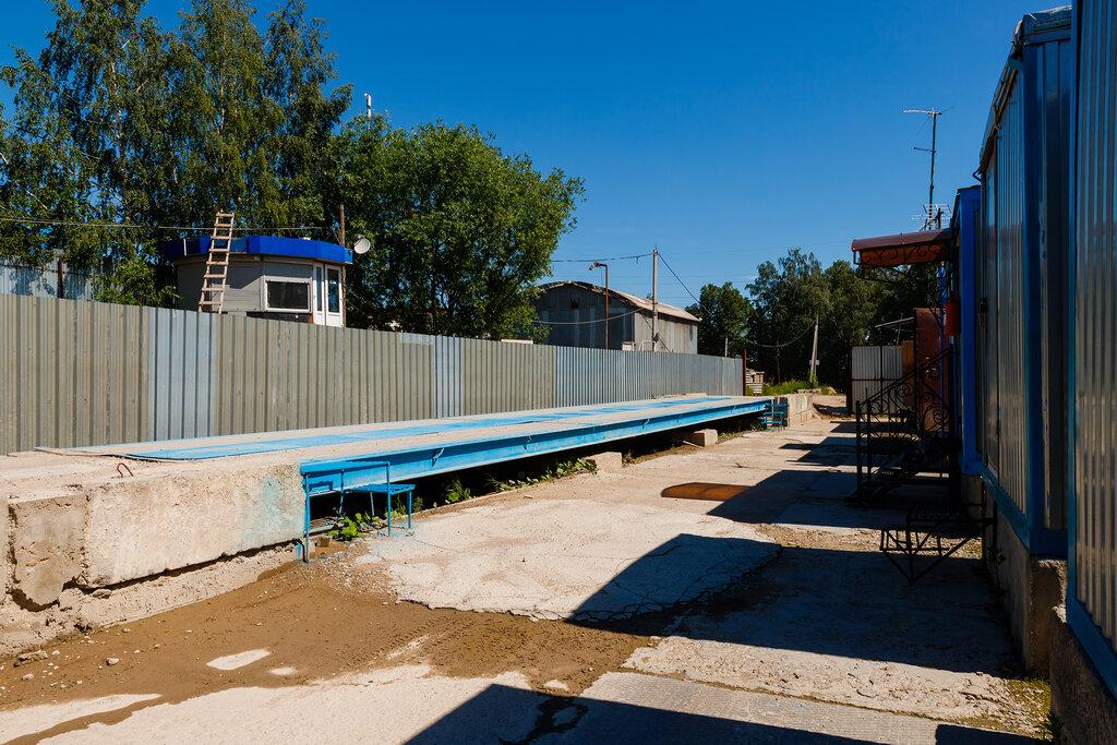 Бетон купить горки ленинские бетон салехард