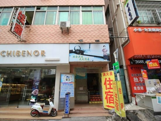 Mantianxing Hostel