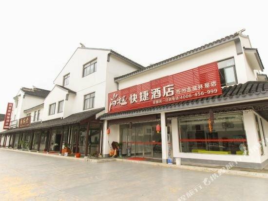 Thank You Inn Suzhou Jinting Linwudong