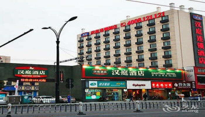 Hanting Express Hangzhou Moganshan Road Xinyifang