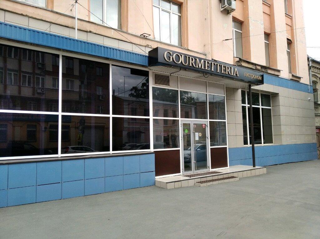 магазин продуктов — Gourmetteria — Самара, фото №1