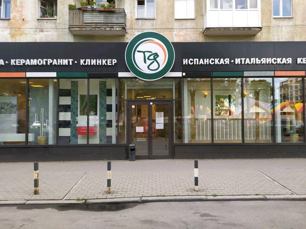 Компания мой дом калининград официальный сайт управляющая компания жилхоз тула официальный сайт
