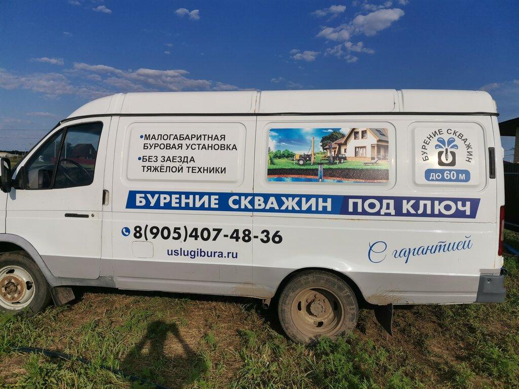 буровые работы — Услуги Бура — Краснодарский край, фото №2
