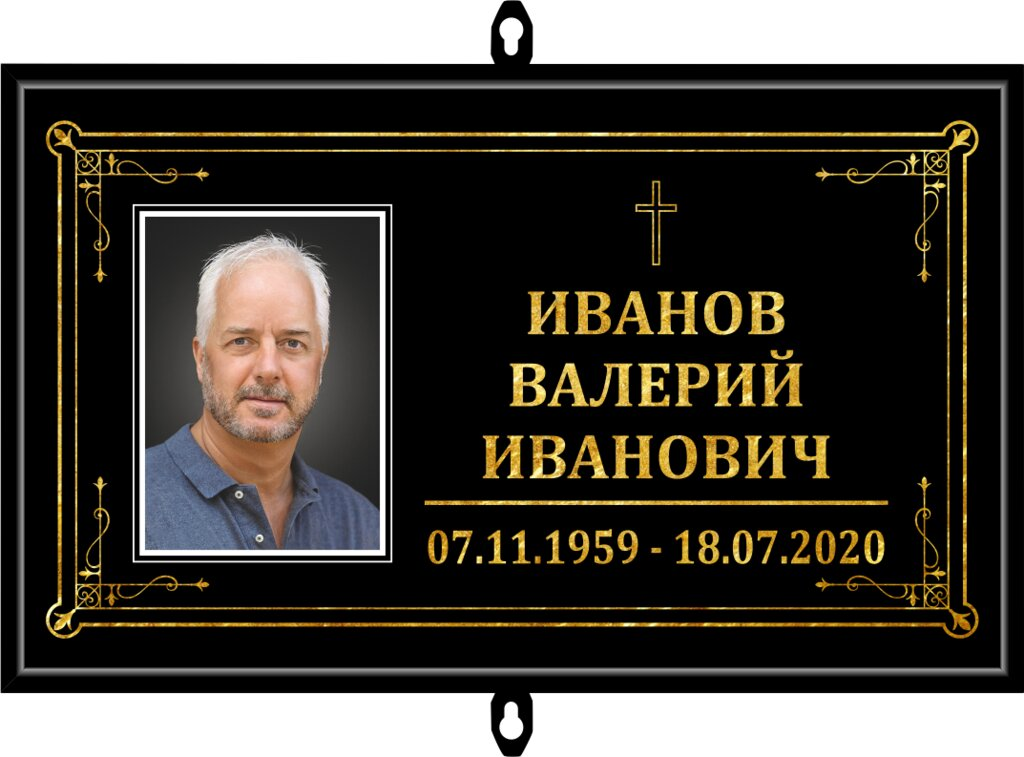 ритуальные услуги — Horonim.ru — Москва, фото №2