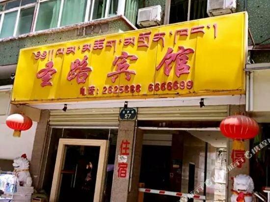 Shenglu Business Hotel