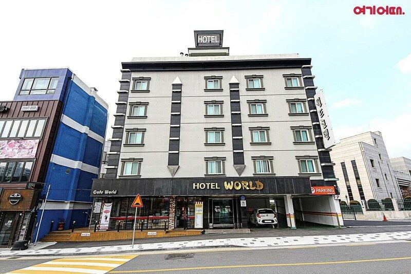 Goodstay World Hotel