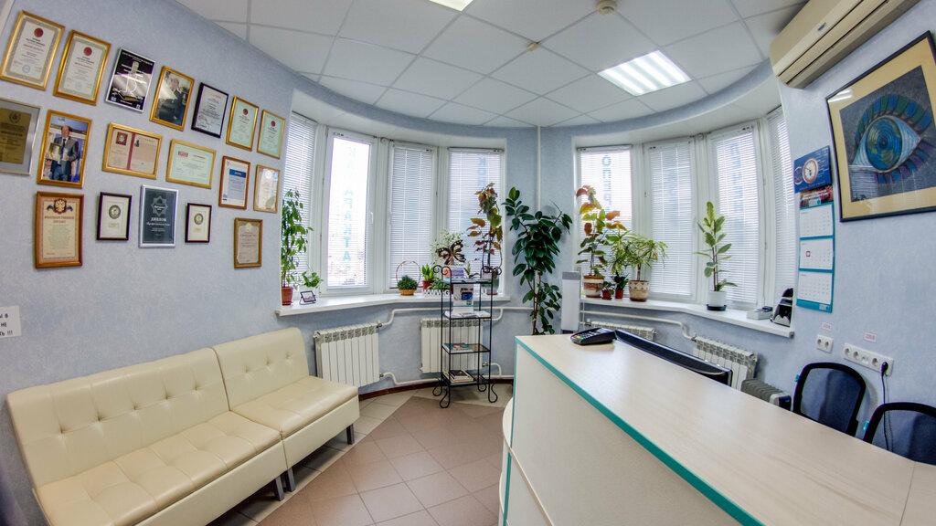 медицинская клиника савельева