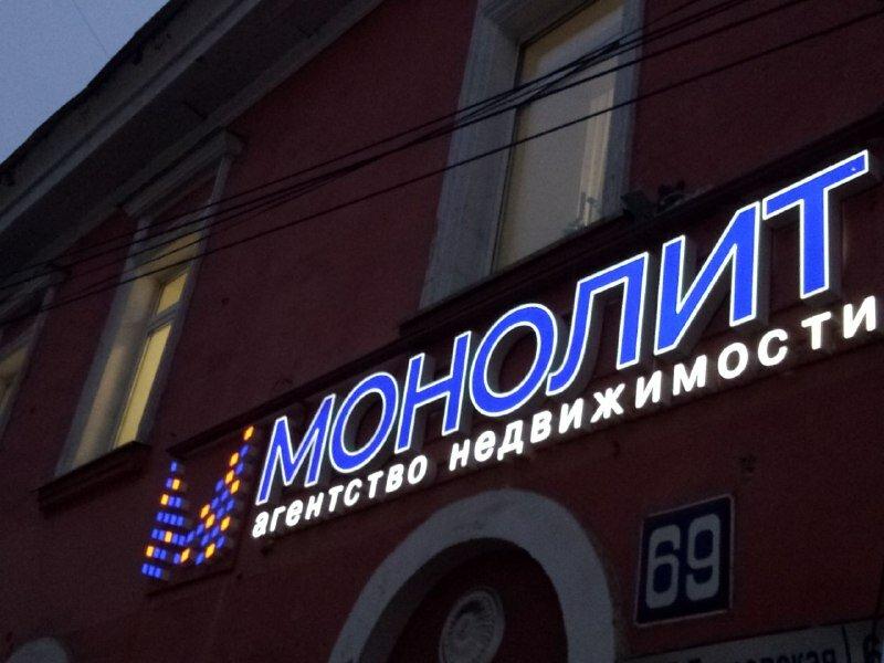 Срочное фото нижний новгород нижегородский район