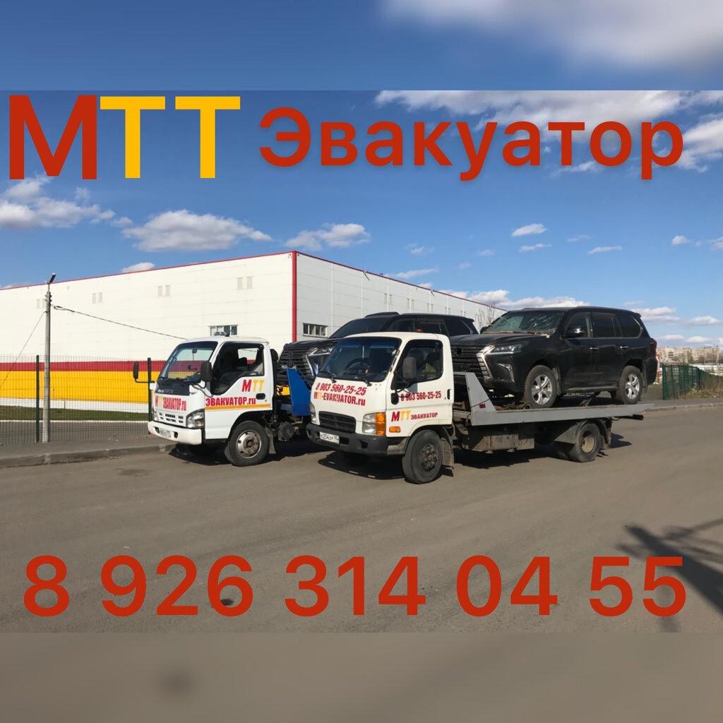 автотехпомощь, эвакуация автомобилей — Эвакуатор — Пушкино, фото №1