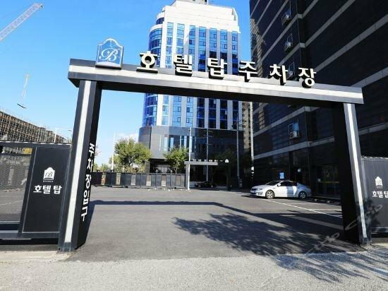 Pyeongtaek Top Tourist Hotel