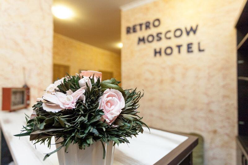 Ретро Москва на Арбате