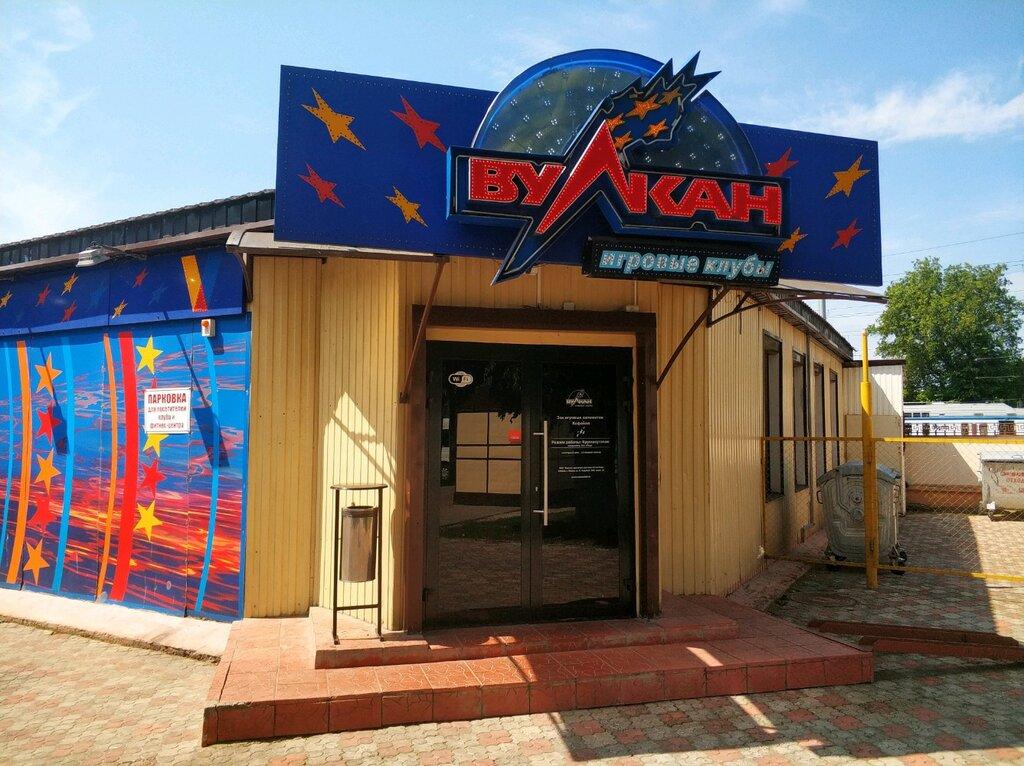 Казино вулкан в беларусь интернет казино форум