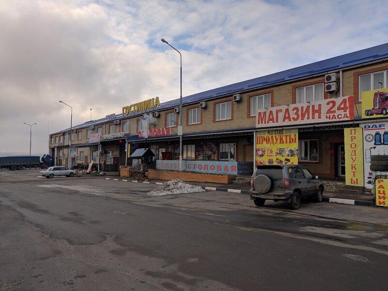 Разъезд Северный Донец
