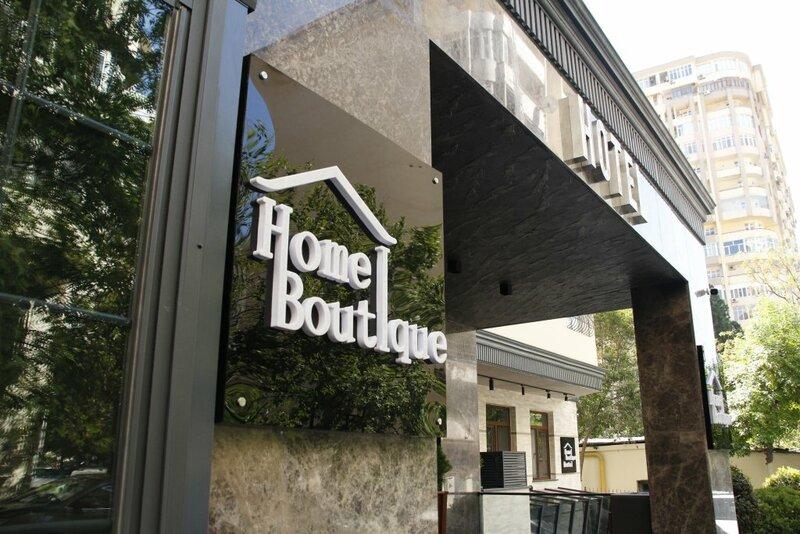 Бутик-Отель Home