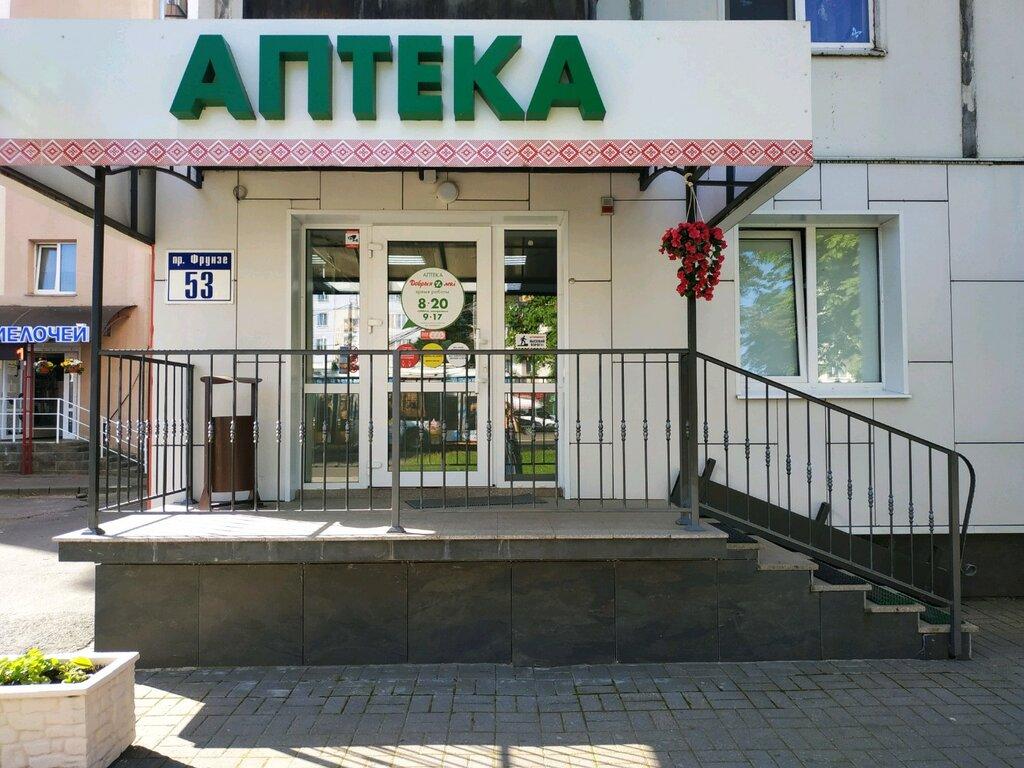 аптека — Добрыя леки — Витебск, фото №2
