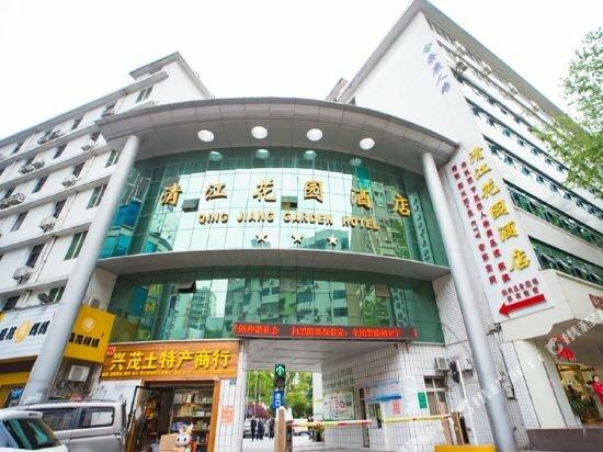 Qing Jiang Garden Hotel