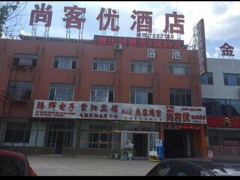 Thank Inn Hotel Shandong Weifang Fangzi District Beihai Road