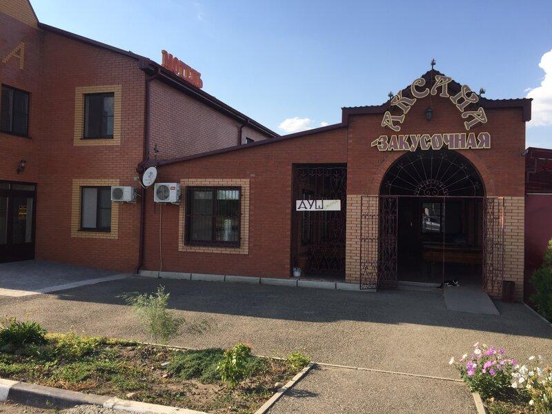 Мотель-Закусочная