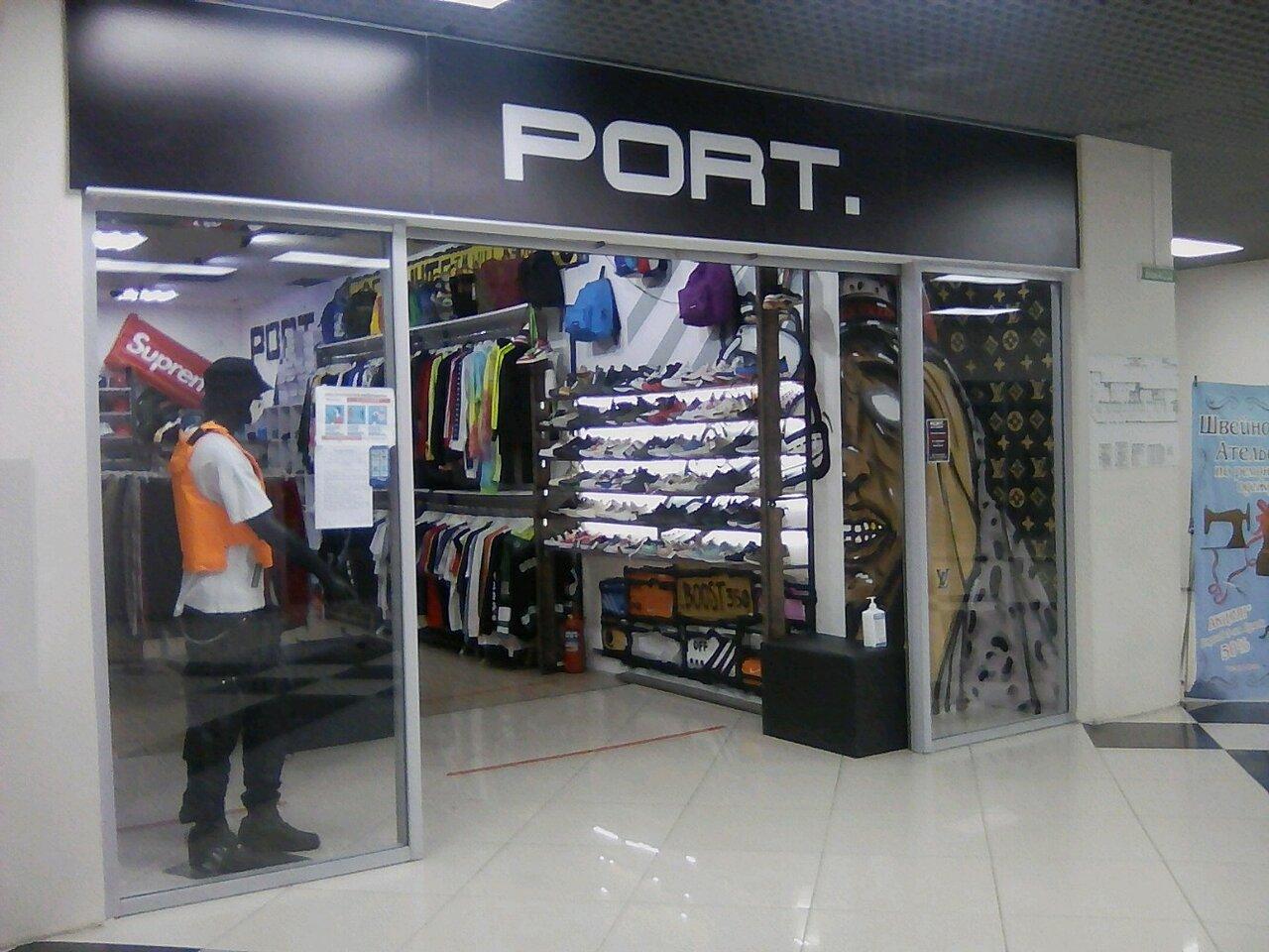 Магазины Спортивной Одежды Челны