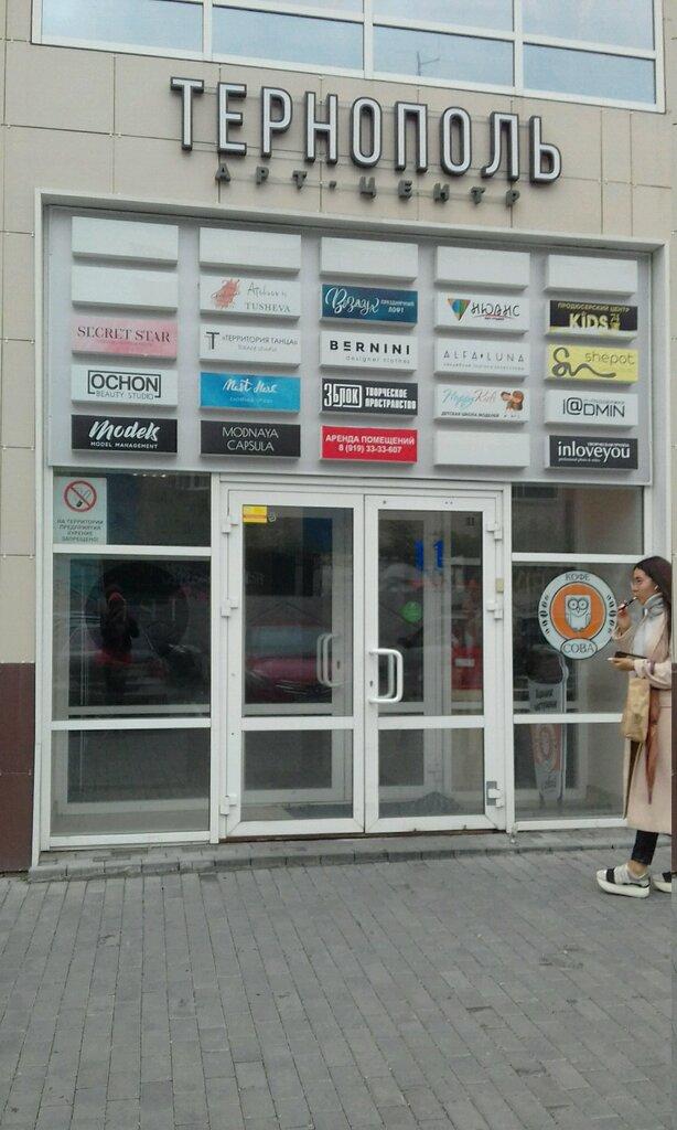 Модельное агенство челябинск работа для девушек в чехове