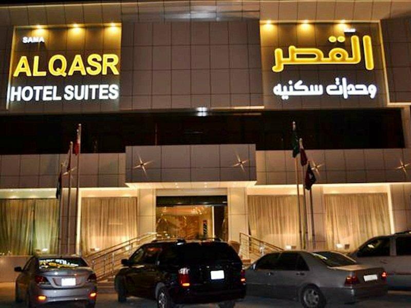 Sama Al Qaser Hotel Apartments