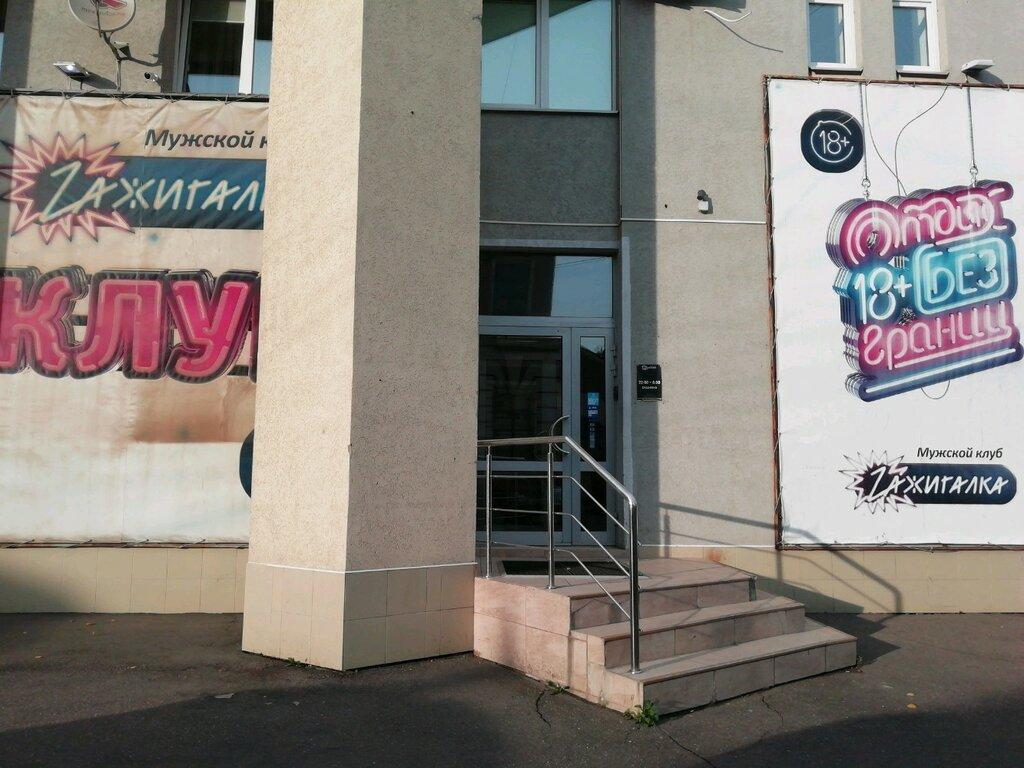 Мужской клуб иваново мужской клуб в москве