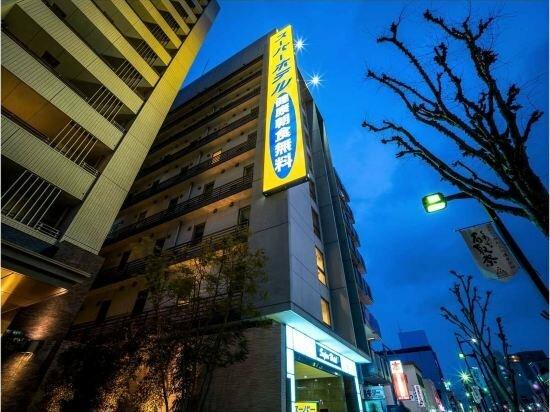 Super Hotel Kuwana Ekimae