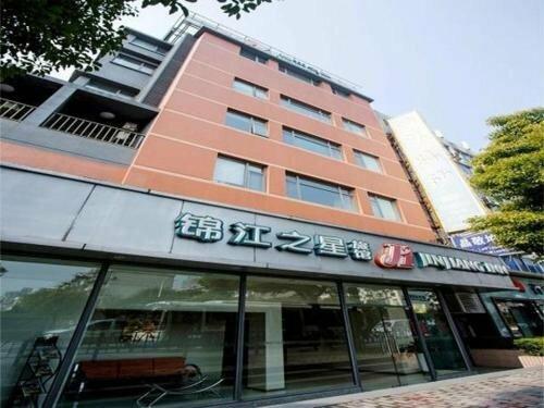 Jinjiang Inn Shanghai The Oriental Pearl