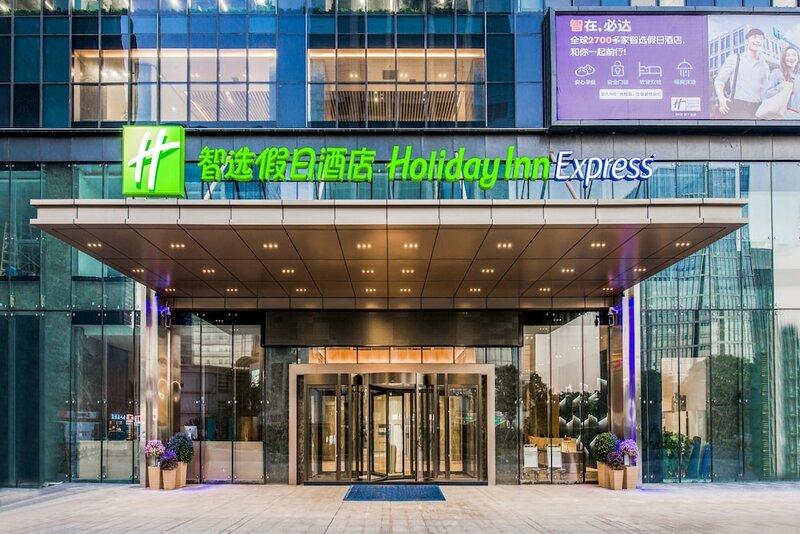 Holiday Inn Express Foshan Beijiao