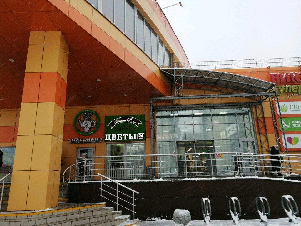 торговый центр — Мандарин — Москва, фото №2