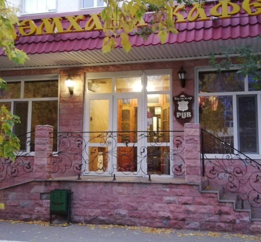 бар, паб — Pub — Кокшетау, фото №1