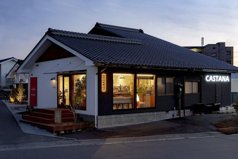 Cafe & stay Castana