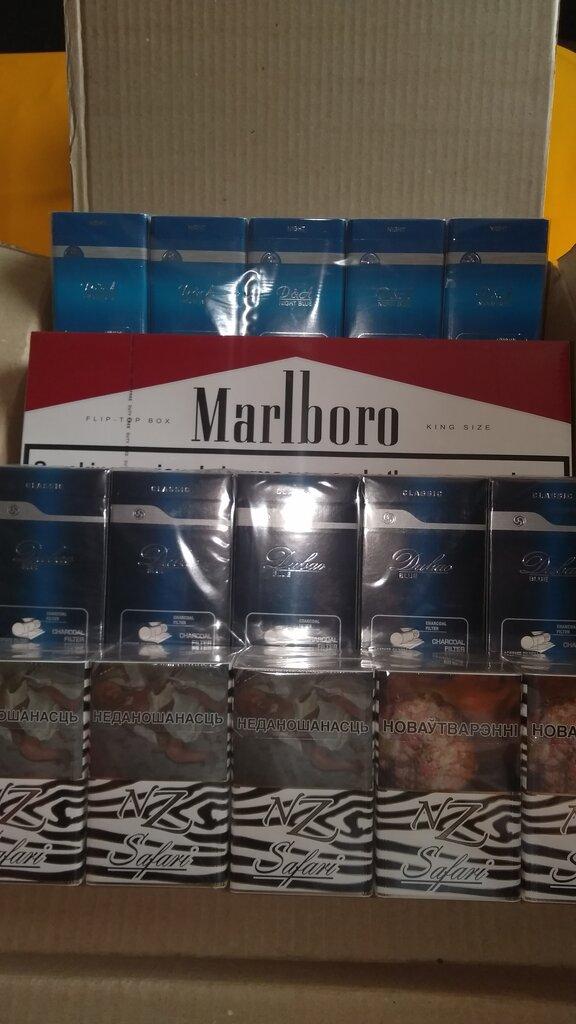 папирософф интернет магазин сигарет оптом каталог