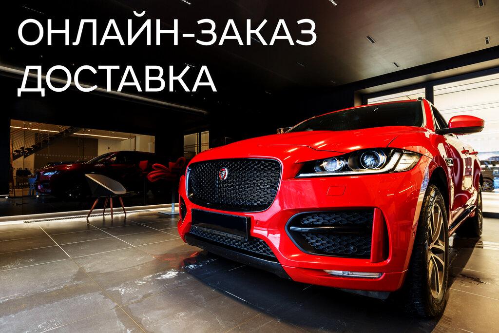 автосалон — Омега-Премиум, официальный дилер Jaguar Land Rover — Санкт-Петербург, фото №1