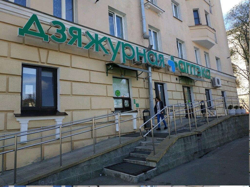 аптека — Аптека 25 Белфармация — Минск, фото №1