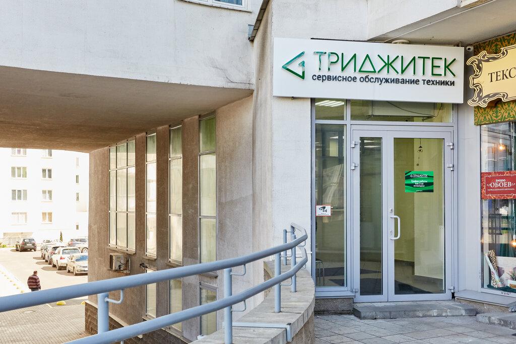 компьютерный ремонт и услуги — ТриДжиТек-Сервис — Минск, фото №1