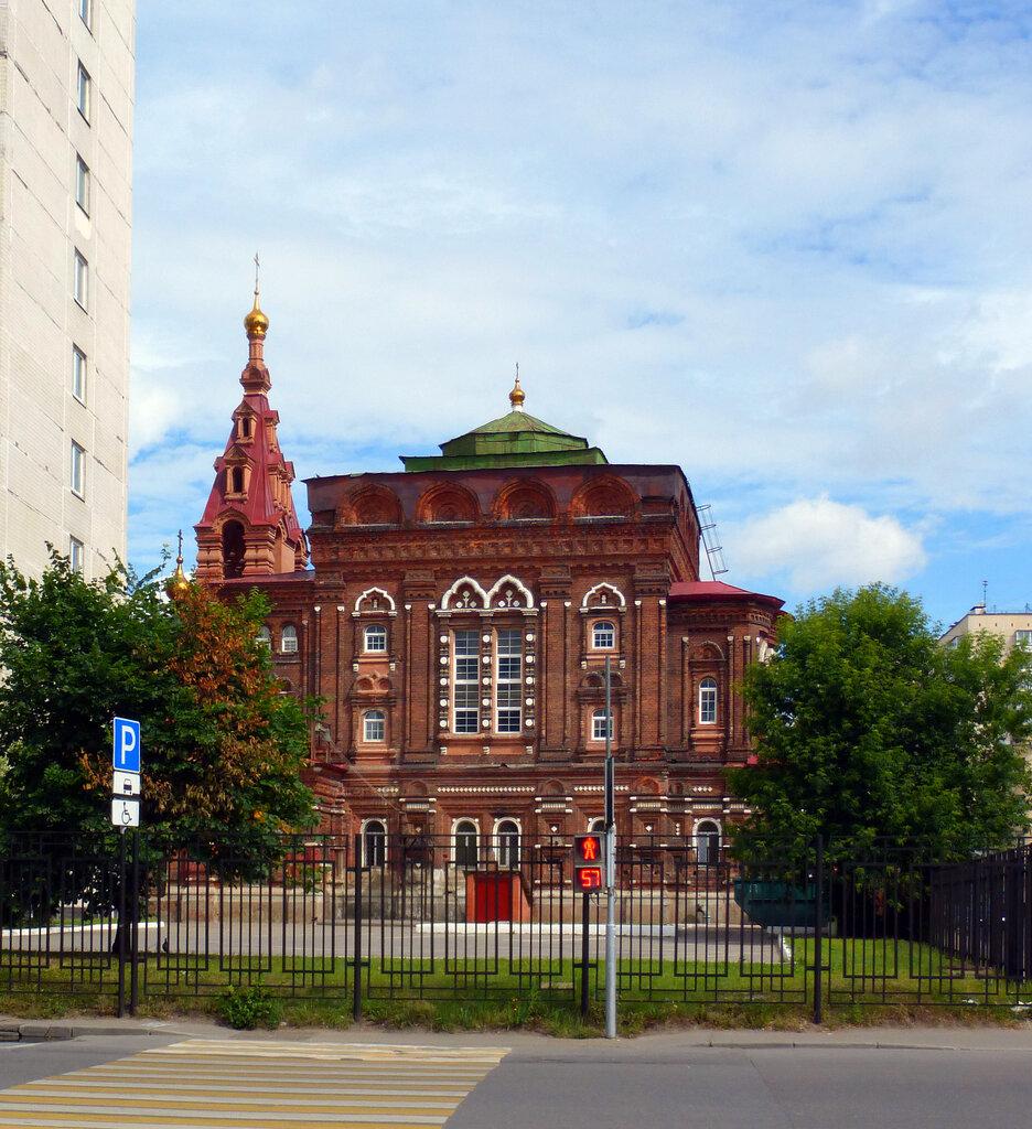 orthodox church — Ikony Bozhiyey Materi Vsekh Skorbyashchikh Radost Church — Moscow, photo 1