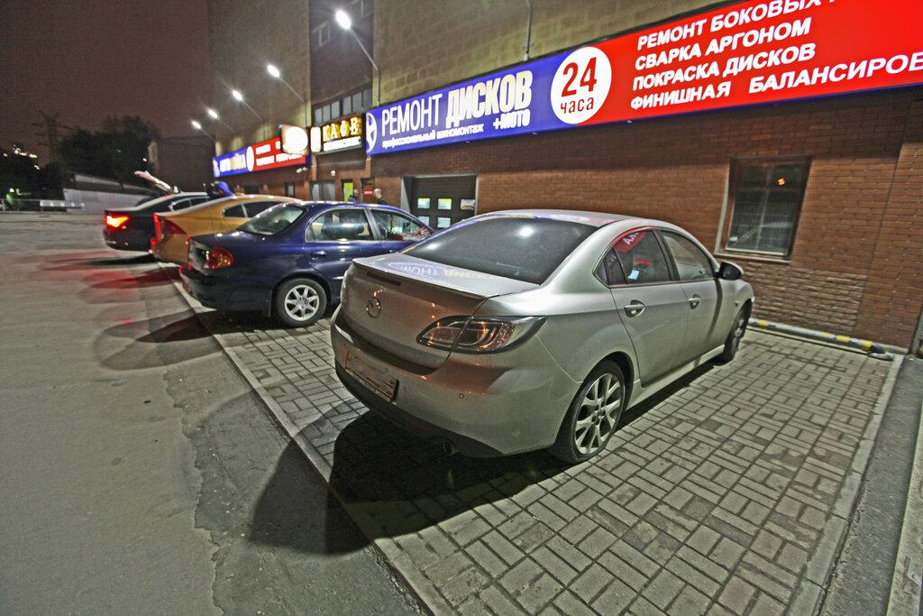 автомойка — Профшинсервис — Москва, фото №2