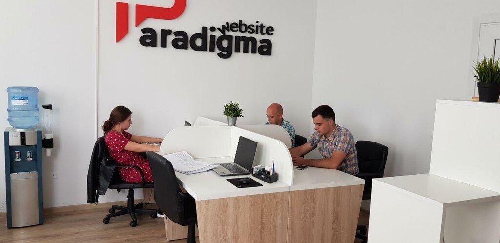 студия веб-дизайна — Парадигма Вебсайт — Брест, фото №2