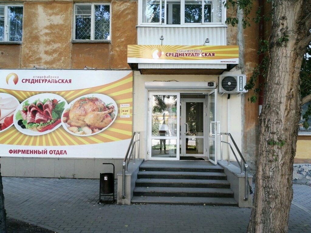 оршанская газета фото птицефабрики неоднократно