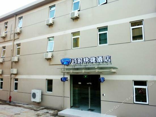 Bestay Hotel Express Taizhou Huangyan Huancheng East Road
