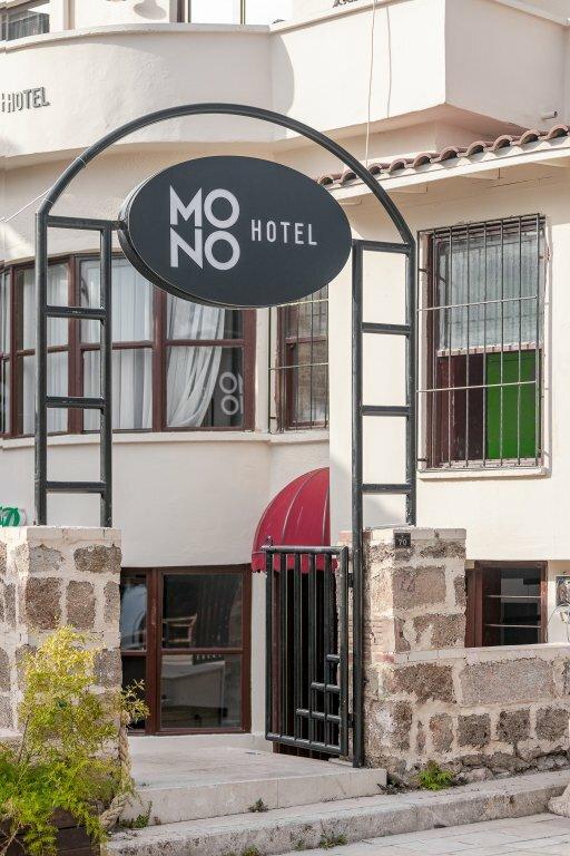 Гостевой дом Mono
