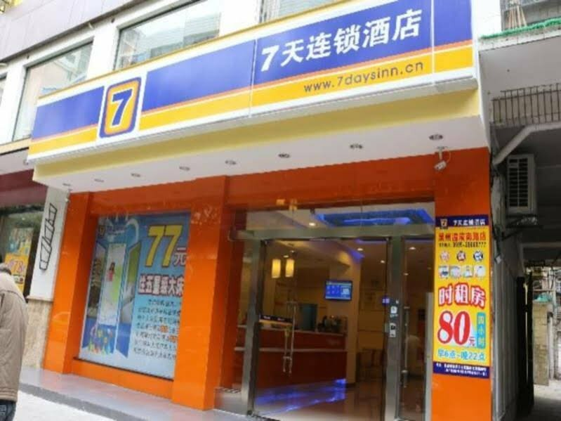 7 Days Inn Quanzhou Wenling South Road Branch