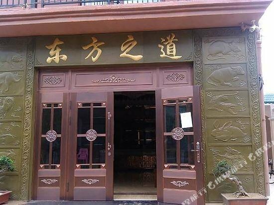 Dongfang Zhidao Seaview Holiday Hotel
