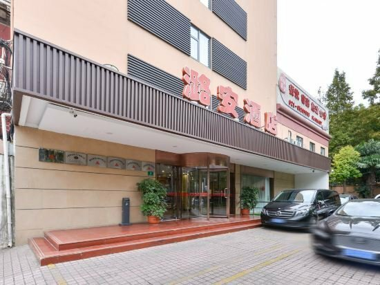 Lu'an Hotel