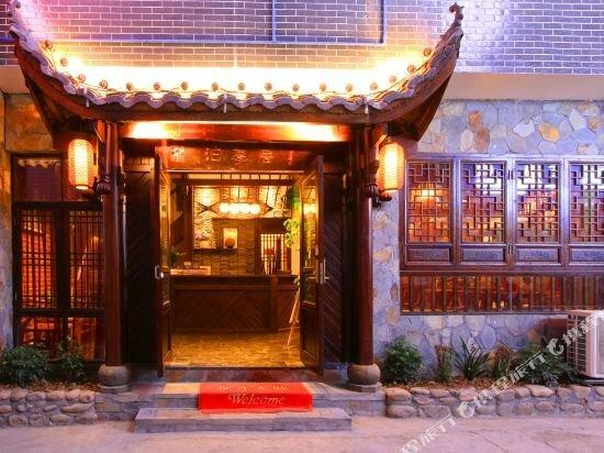 Bo Meng Ju Inn